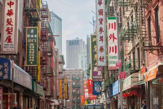 chinatown_christopherpostlewaite_mg_8094__large.jpg